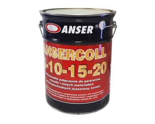 Клей для паркета Ansercoll 13,5 кг. Польша.