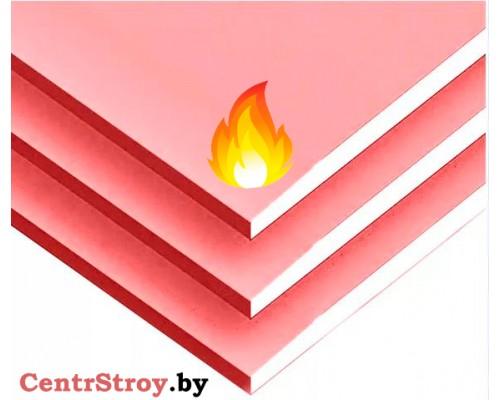 Гипсокартон стеновой (12.5 мм) огнестойкий Кнауф 120 x 250 см