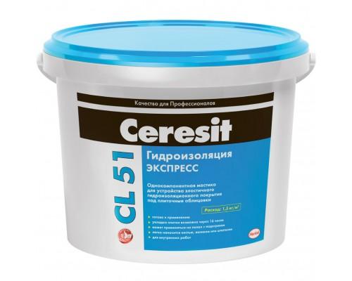 Гидроизоляционная мастика Ceresit CL 51. РБ. 15кг.