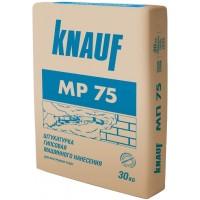 Гипсовая штукатурка машинного нанесения КНАУФ МП 75. 30 кг. РБ.