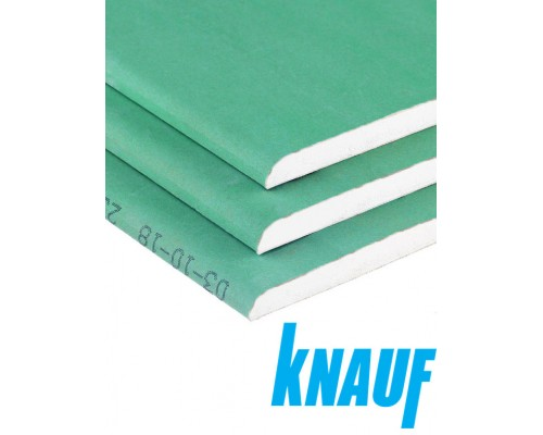 Гипсокартон KNAUF влагостойкий 12,5х1200х2500 мм.