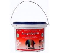 Краска акрилатная Caparol Amphibolin E.L.F. B1 белая 5 л