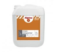 Грунтовка акриловая Alpina EXPERT Grund-Konzentrat 10 л