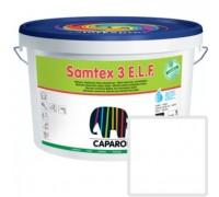 Краска латексная Caparol Samtex 3 E.L.F. B1 белая 5 л