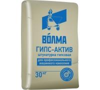 Волма Гипс-Актив. Для машинного нанесения. 30 кг. РФ.