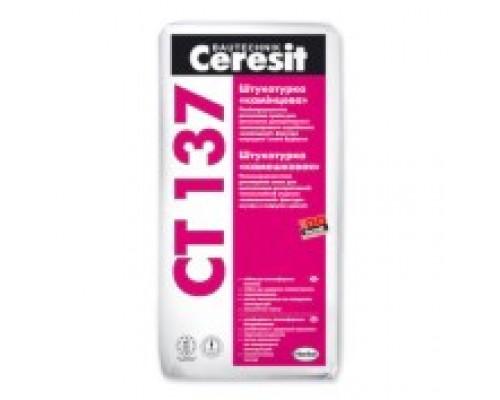 """Штукатурка """"камешковая"""" (1,5 мм) Ceresit CT137 белая 25 кг"""