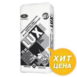 Штукатурка цементная LUX 25 кг