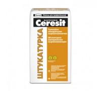 Штукатурка цементная Ceresit 25 кг
