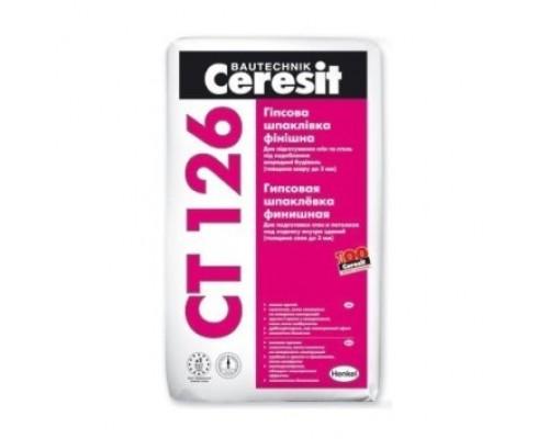 Шпатлевка гипсовая Ceresit CT 126 старт + финиш 20 кг