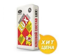 Клей для плитки Lux 25 кг
